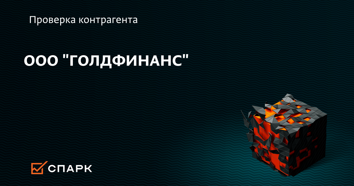Кредит на авто в севастополе 2016