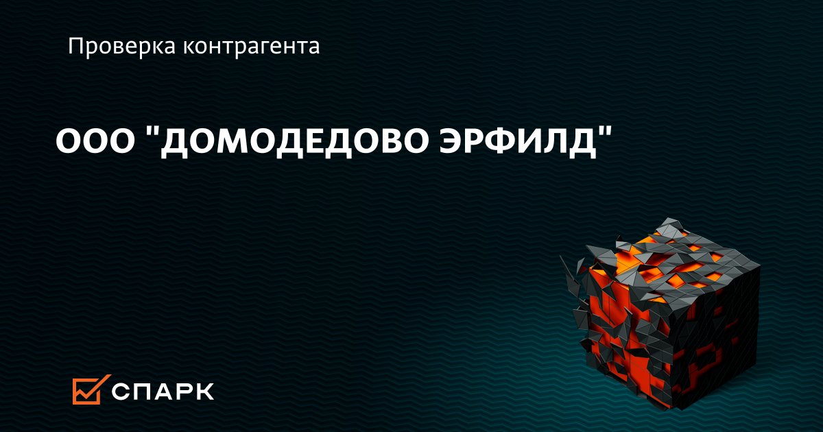 Как получить больничный лист без прописки в Домодедово