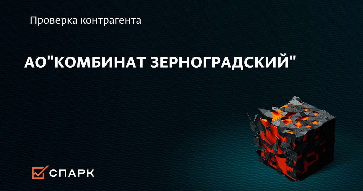 Комбинат зерноградский элеватор чертеж редуктора конвейера
