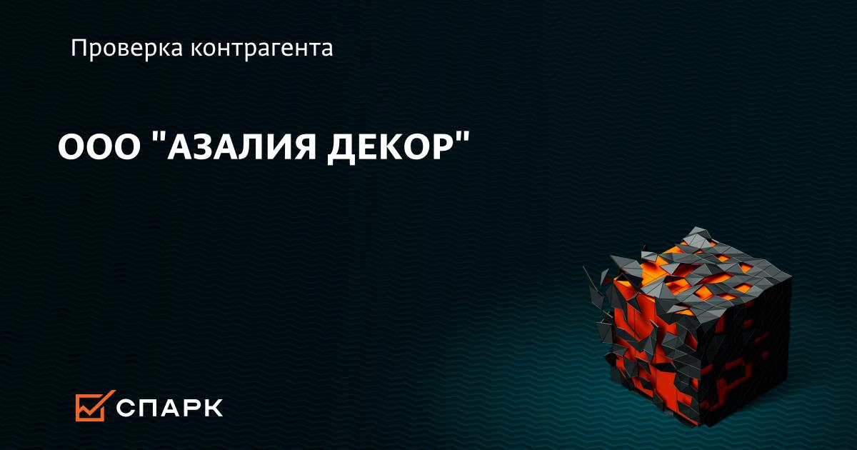 Ремонт квартир – Москва – БесплатныеОбъявлениярф