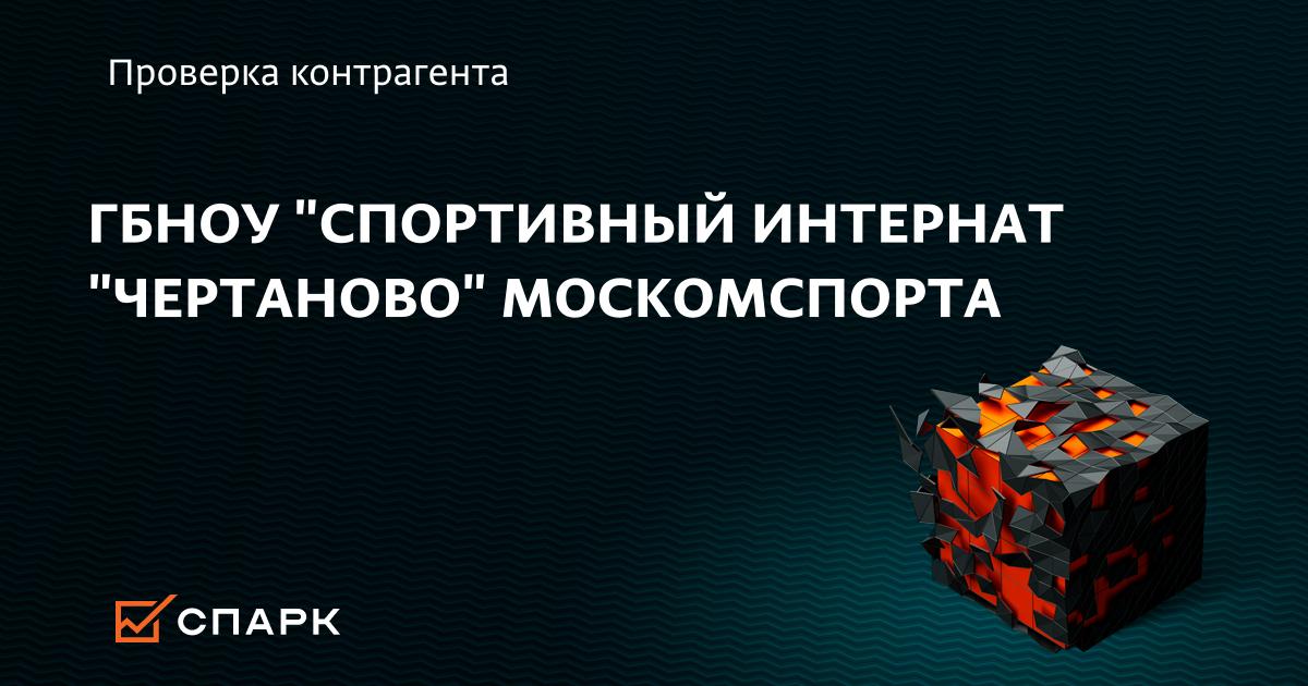 Проверка личных медицинских книжек Москва Северное Чертаново