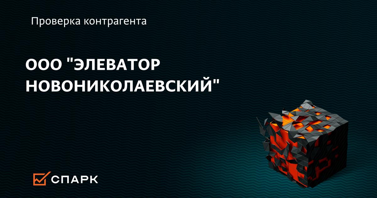 Телефон элеватор новониколаевский качающийся челнок верхний транспортер память 90 ячеек 6 лапок комплекте