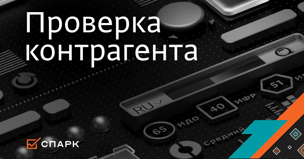 Башмаковский элеватор пензенская область официальный сайт элеватор структура